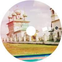 netBloc Vol. 13 Disc