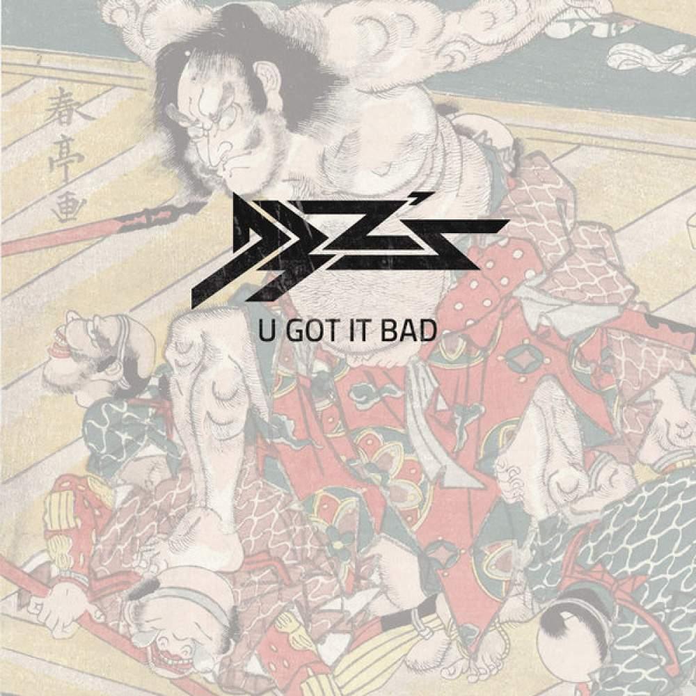 08 - U Got It Bad (Acapella) - U Got It Bad - Releases - blocSonic